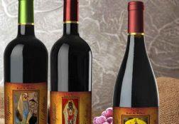 Wine Bottle Mock Up