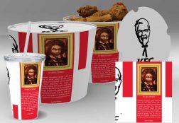 KFC Mock Up Project